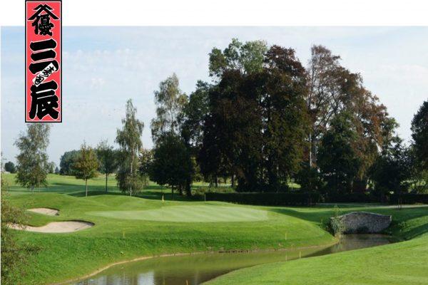 Pierpont Golf_santatsu